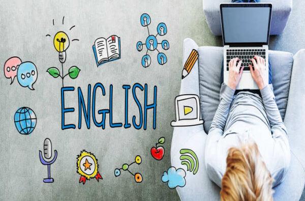 Inglés medio